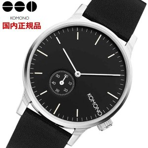KOMONO コモノ 腕時計 WINSTON SUBS BLACK SILVER ウィンストン サブス ブラック シルバー メンズ・レディース/ユニセックス KOM-W3006 bellmart