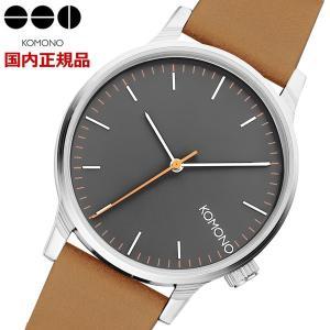 KOMONO コモノ 腕時計 Winston Cigar ウィンストン シガー メンズ・レディース/ユニセックス KOM-W3020 bellmart