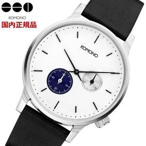 KOMONO コモノ 腕時計 Winston Double Subs Blue ウィンストン ダブルサブス ブルー メンズ・レディース/ユニセックス KOM-W3051|bellmart