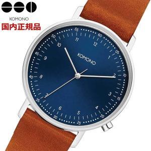 KOMONO コモノ 腕時計 LEWIS BLUE COGNAC ルイス ブルー コニャック メンズ・レディース/ユニセックス KOM-W4072|bellmart