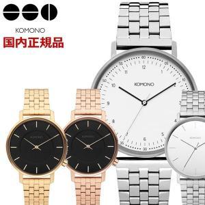 KOMONO コモノ 腕時計 LEWIS ESTATE SILVER ルイス エステート シルバー メンズ・レディース/ユニセックス KOM-W4077 KOM-W4079 KOM-W4123 KOM-W4124|bellmart
