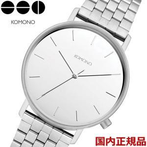 KOMONO コモノ 腕時計 LEWIS ESTATE SILVER MIRROR ルイス エステート シルバーミラー メンズ・レディース/ユニセックス KOM-W4079|bellmart