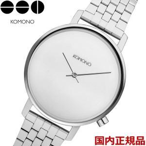KOMONO コモノ 腕時計 HARLOW ESTATE SILVER MIRROR ハーロウ エステート シルバーミラー レディース KOM-W4128|bellmart