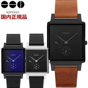KOMONO コモノ 腕時計 KONRAD RETROGRADE コンラッド レトログラード メンズ・レディース/ユニセックス KOM-W4200 KOM-W4202 KOM-W4205|bellmart