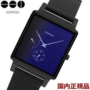 KOMONO コモノ 腕時計 KONRAD RETROGRADE MIDNIGHT コンラッド レトログラード ミッドナイト メンズ・レディース/ユニセックス KOM-W4205|bellmart