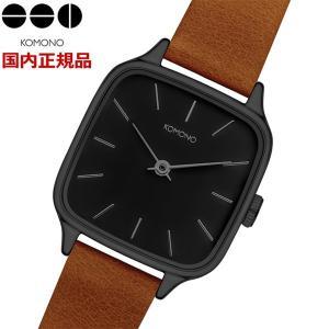 KOMONO コモノ 腕時計 KATE Black Cognac ケイト ブラックコニャック レディース KOM-W4250 bellmart