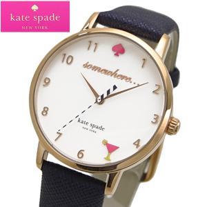 ケイトスペード ニューヨーク Kate Spade New York 腕時計  Metro Happy Hour メトロ ハッピーアワー  KSW1040|bellmart