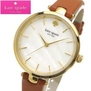 ケイトスペード ニューヨーク Kate Spade New York 腕時計 レディース ホーランド Holland KSW1156|bellmart
