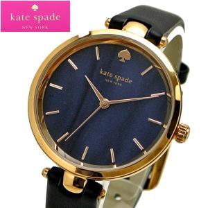 ケイトスペード ニューヨーク Kate Spade New York 腕時計 レディース ホーランド Holland KSW1157|bellmart