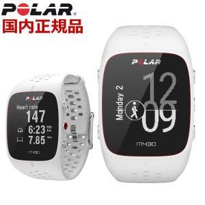 POLAR ポラール GPS RUNNING WATCH 手首型心拍計 GPS内蔵 スマートウォッチ 腕時計 ホワイト ユニセックス メンズ レディース M430 WH ML bellmart