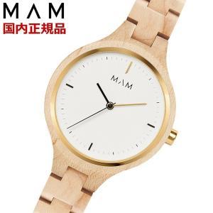 MAM ORIGINALS マム 木製腕時計 レディース ウッドウォッチ メープル Silt MAM607 bellmart
