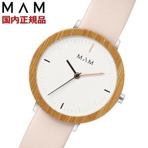 MAM ORIGINALS マム 木製腕時計 レディース ウッドウォッチ バンブー/竹製 Ferra MAM631|bellmart