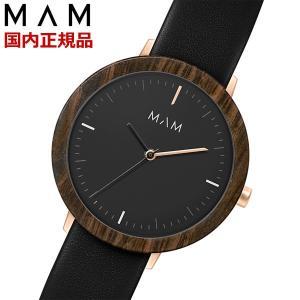 MAM ORIGINALS マム 木製腕時計 ウッドウォッチ レディース エボニー Ferra MAM634|bellmart