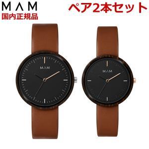 MAM ORIGINALS マム ペアウォッチ(2本セット)木製腕時計 メンズ ウッドウォッチ エボニー メンズ & レディース Plano MAM646 MAM654|bellmart