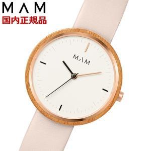MAM ORIGINALS マム 木製腕時計 レディース ウッドウォッチ バンブー/竹製 Plano MAM652|bellmart
