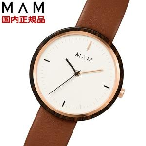 MAM ORIGINALS マム 木製腕時計 レディース ウッドウォッチ エボニー Plano MAM661|bellmart