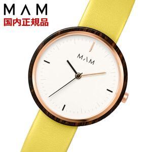 MAM ORIGINALS マム 腕時計 木製 時計 レディース ウッドウォッチ エボニー Plano イエロー MAM662|bellmart