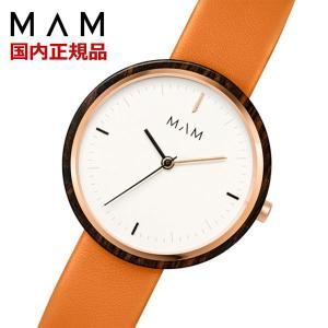 MAM ORIGINALS マム 腕時計 木製 時計 レディース ウッドウォッチ エボニー Plano キャメル MAM663|bellmart