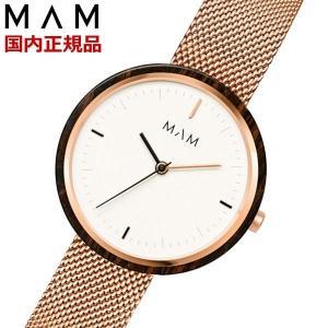 MAM ORIGINALS マム 腕時計 木製 時計 レディース ウッドウォッチ ステンレスメッシュ Plano MAM664|bellmart