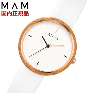 MAM ORIGINALS マム 腕時計 木製 時計 レディース ウッドウォッチ バンブー/竹製 Plano ホワイト MAM667|bellmart