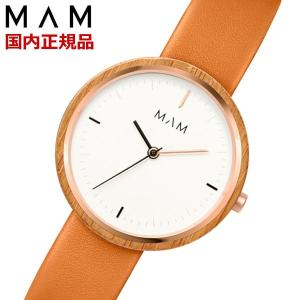 MAM ORIGINALS マム 腕時計 木製 時計 レディース ウッドウォッチ バンブー/竹製 Plano キャメル MAM668|bellmart