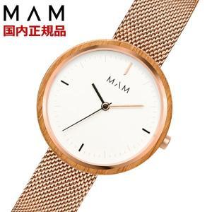 MAM ORIGINALS マム 腕時計 木製 時計 レディース ウッドウォッチ ステンレスメッシュ Plano MAM669|bellmart