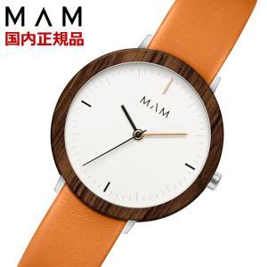 MAM ORIGINALS マム 腕時計 木製 時計 レディース ウッドウォッチ エボニー キャメル Ferra MAM673|bellmart