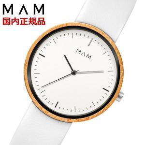 MAM ORIGINALS マム 腕時計 木製 時計 メンズ ウッドウォッチ バンブー/竹製 Plano ホワイト MAM681|bellmart