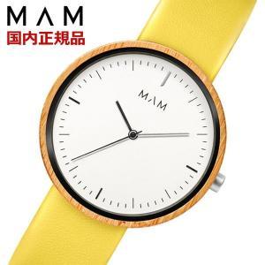 MAM マム 腕時計 木製 時計 メンズ ウッドウォッチ バンブー/竹製 Plano イエロー MAM682 bellmart