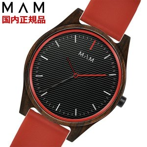 MAM ORIGINALS マム 腕時計 木製 時計 メンズ ウッドウォッチ サンダルウッド Areno MAM695|bellmart