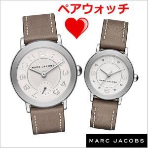 マークジェイコブス MARC JACOBS 腕時計 ペアウォッチ(2本セット)ライリー RILEY 36mm &28mm メンズ レディース MJ1468 MJ1472|bellmart