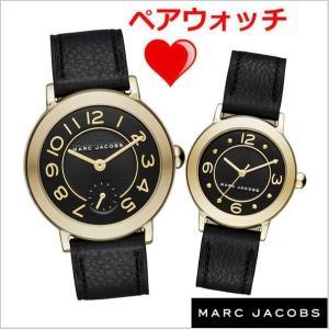 マークジェイコブス MARC JACOBS 腕時計 ペアウォッチ(2本セット)ライリー RILEY 36mm &28mm メンズ レディース MJ1471 MJ1475|bellmart