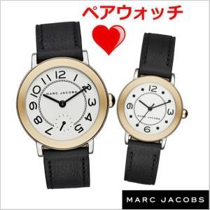 マークジェイコブス MARC JACOBS 腕時計 ペアウォッチ(2本セット)ライリー RILEY 36mm &28mm メンズ レディース MJ1514 MJ1516|bellmart