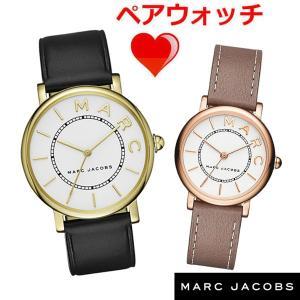 マークジェイコブス MARC JACOBS 腕時計 ペアウォッチ(2本セット)ロキシー ROXY 36mm &28mm メンズ レディース MJ1532 MJ1538|bellmart
