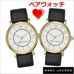 マークジェイコブス MARC JACOBS 腕時計 ペアウォッチ(2本セット)ロキシー ROXY 36mm ユニセックス・男女兼用サイズ MJ1532|bellmart