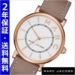 マークジェイコブス MARC JACOBS 腕時計 ロキシー ROXY 36mm ユニセックス・メンズ レディース  MJ1533|bellmart