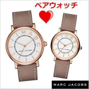 マークジェイコブス MARC JACOBS 腕時計 ペアウォッチ(2本セット)ロキシー ROXY 36mm &28mm メンズ レディース MJ1533 MJ1538|bellmart