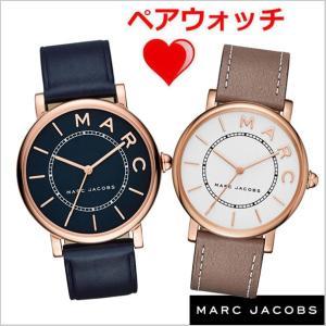 マークジェイコブス MARC JACOBS 腕時計 ペアウォッチ(2本セット)ロキシー ROXY 36mm ユニセックス・男女兼用サイズ MJ1534 MJ1533|bellmart