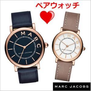 マークジェイコブス MARC JACOBS 腕時計 ペアウォッチ(2本セット)ロキシー ROXY 36mm &28mm メンズ レディース MJ1534 MJ1538|bellmart