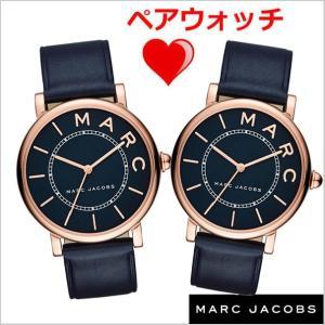 マークジェイコブス MARC JACOBS 腕時計 ペアウォッチ(2本セット)ロキシー ROXY 36mm ユニセックス・男女兼用サイズ MJ1534|bellmart