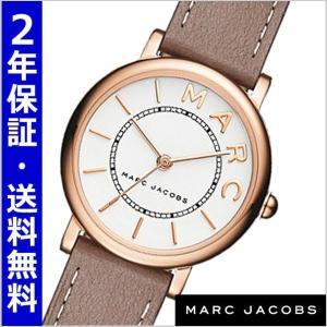 マークジェイコブス MARC JACOBS 腕時計 ロキシー ROXY 28mm レディース MJ1538|bellmart