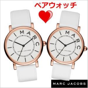 マークジェイコブス MARC JACOBS 腕時計 ペアウォッチ(2本セット)ロキシー ROXY 36mm ユニセックス・男女兼用サイズ MJ1561|bellmart