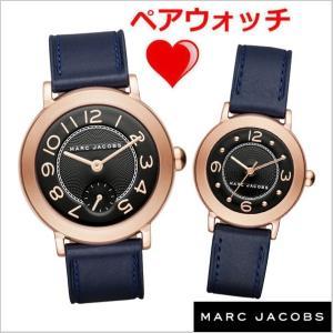 マークジェイコブス MARC JACOBS 腕時計 ペアウォッチ(2本セット)ライリー RILEY 36mm &28mm メンズ レディース MJ1575 MJ1577|bellmart