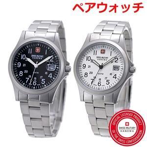 【ペアボックス付き】スイスミリタリー 腕時計 SWISS MILITARY ペアウォッチ(男女2本セット) クラシック オリジナル ユニセックス ML-17 ML-18|bellmart