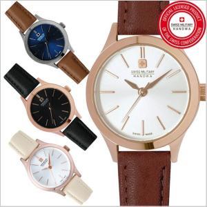 スイスミリタリー SWISS MILITARY  腕時計 PRIMO プリモ レディース HANOWA ML-421 ML-422 ML-423 ML-413|bellmart
