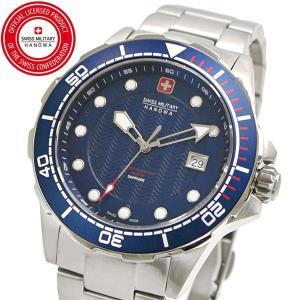 スイスミリタリー 腕時計 SWISS MILITARY NEPTUNE DIVER ネプチュ−ンダイバー メンズ/ステンレスベルト ブルー文字盤 ML-444|bellmart