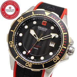 スイスミリタリー 腕時計 SWISS MILITARY NEPTUNE DIVER ネプチュ−ンダイバー メンズ/シリコンベルト ブラック文字盤 ML-445|bellmart