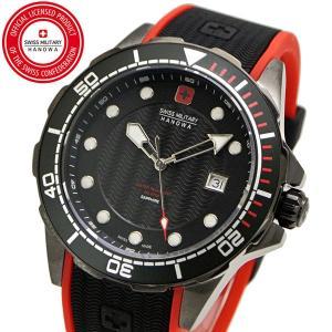 スイスミリタリー 腕時計 SWISS MILITARY NEPTUNE DIVER PVD ネプチュ−ンダイバー メンズ/シリコンベルト ブラック文字盤 ML-451|bellmart