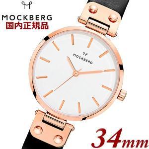 国内正規品 モックバーグ MOCKBERG 腕時計 Sigrid レディース 34mm ブラック レザーベルト ホワイト文字盤 ローズゴールド MO1001|bellmart