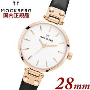 国内正規品 モックバーグ MOCKBERG 腕時計 Sigrid Petite レディース 28mm ブラック レザーベルト ホワイト文字盤 ローズゴールド MO201|bellmart